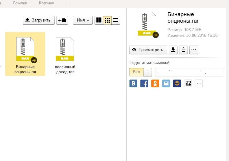 http://kvd.justclick.ru/media/content/kvd/bandicam_2015-06-30_18-46-18-646.jpg